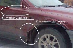 Ремонт кузова Вольво