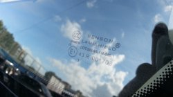 Лобовое стекло benson