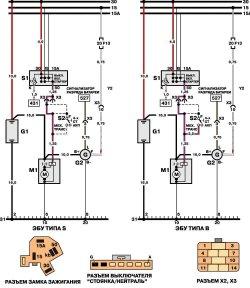 замок зажигания матиз схема